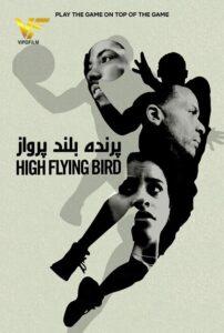 دانلود فیلم پرنده بلند پرواز High Flying Bird 2019