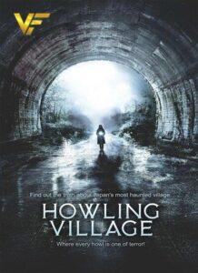 دانلود فیلم دهکده زوزه کش Howling Village 2020