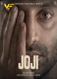 دانلود فیلم هندی جوجی Joji 2021