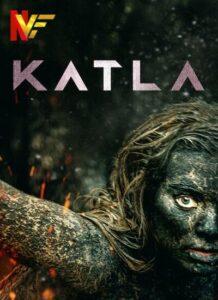 دانلود سریال کاتلا Katla 2021