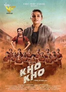 دانلود فیلم هندی کو کو Kho Kho 2021