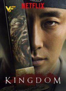 دانلود سریال کره ای پادشاهی Kingdom دوبله فارسی