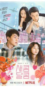 دانلود فیلم کره ای ترش و شیرین Sweet and Sour 2021