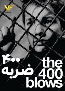 دانلود فیلم 400 ضربه The 400 Blows 1959