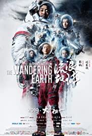دانلود فیلم چینی زمین سرگردان The Wandering Earth 2019