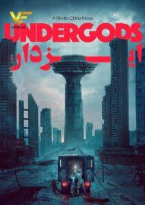دانلود فیلم ایزدان Undergods 2020