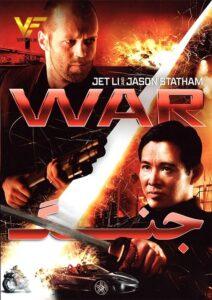 دانلود فیلم جنگ War 2007