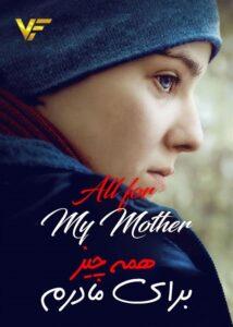 دانلود فیلم همه چیز برای مادرم All for My Mother 2019