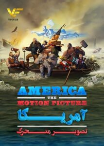 دانلود انیمیشن آمریکا America: The Motion Picture 2021