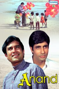 دانلود فیلم هندی آناند Anand 1971 با دوبله فارسی