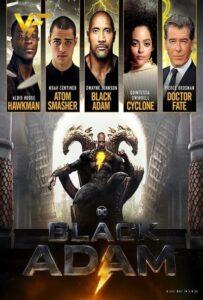 دانلود فیلم بلک آدام Black Adam 2022
