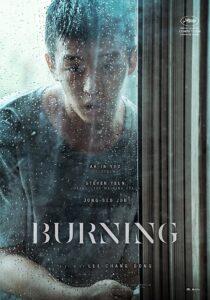 دانلود فیلم کره ای سوختن Burning 2018