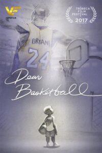 دانلود انیمیشن بسکتبال عزیز Dear Basketball 2017