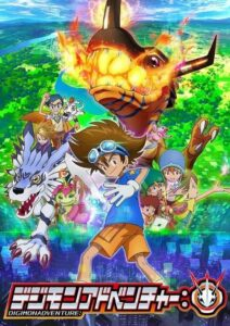 دانلود انیمیشن ماجراجویی دیجیمون Digimon Adventure 2020 دوبله فارسی