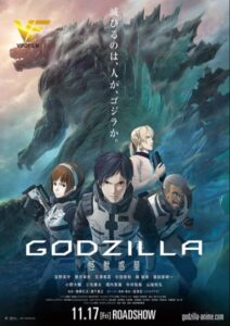 دانلود انیمیشن گودزیلا: سیاره هیولاها Godzilla Monster Planet 2017