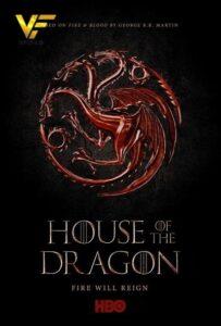دانلود سریال خاندان اژدها 2022 House of the Dragon