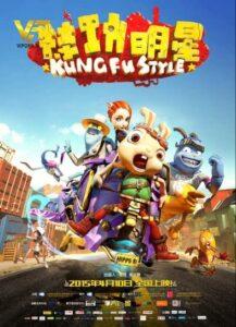 دانلود انیمیشن سبک کنگ فو Kung Fu Style 2015