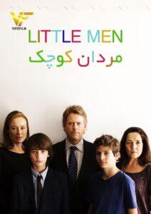 دانلود فیلم مردان کوچک Little Men 2016