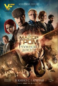 دانلود فیلم سرگرد گروم: دکتر طاعون Major Grom: Plague Doctor 2021