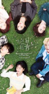 دانلود سریال کره ای در دوردست بهار سبز است 2021 At a Distance Spring Is Green
