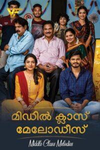 دانلود فیلم هندی ملودی های طبقه متوسط Middle Class Melodies 2020