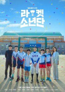 دانلود سریال کره ای پسران راکتی 2021 Racket Boys