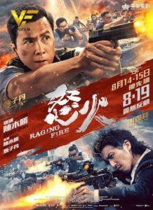 دانلود فیلم چینی خشم آتش Raging Fire 2021