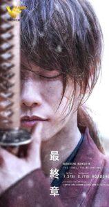 دانلود فیلم ژاپنی شمشیرزن دورهگرد 2: فینال پارت دوم Rurouni Kenshin 2: Final Chapter Part II – The Beginning 2021