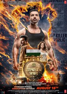 دانلود فیلم هندی حقیقت تنها پیروزی است Satyameva Jayate 2018