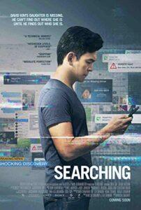دانلود فیلم جستجو Searching 2018
