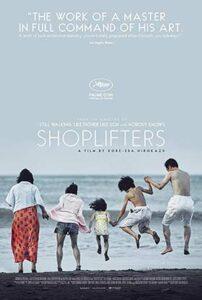 دانلود فیلم ژاپنی دزدان فروشگاه Shoplifters 2018