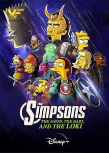 دانلود انیمیشن گود ، بارت و لوکی The Good, the Bart, and the Loki 2021