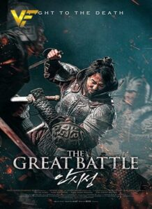 دانلود فیلم کره ای نبرد بزرگ The Great Battle 2018 دوبله فارسی