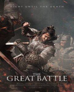 دانلود فیلم کره ای نبرد بزرگ The Great Battle 2018