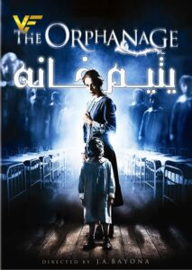 دانلود فیلم یتیم خانه The Orphanage 2007 دوبله فارسی