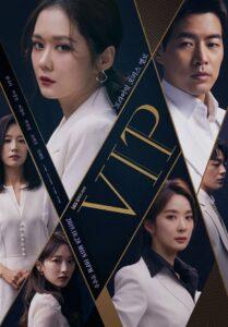 دانلود سریال کره ای وی آی پی 2019 VIP