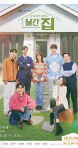 دانلود سریال کره ای خانه مجله ماهانه 2021 Monthy Magazine Home