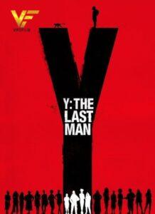 دانلود سریال آخرین مرد Y: The Last Man 2021