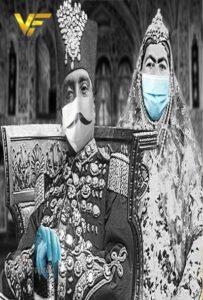 دانلود سریال ایرانی قبله عالم
