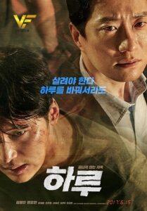 دانلود فیلم کره ای یک روز A Day 2017