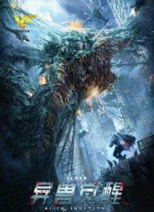 دانلود فیلم حمله بیگانگان Alien Invasion 2020