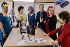 دانلود فیلم ایرانی بابا سیبیلو