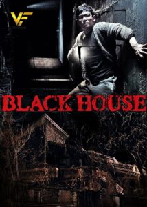 دانلود فیلم کره ای خانه سیاه Black House 2007