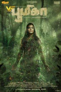 دانلود فیلم هندی بومیکا Boomika 2021