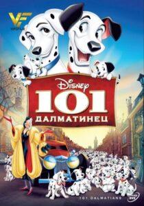دانلود انیمیشن 101 سگ خالدار One Hundred and One Dalmatians 1961