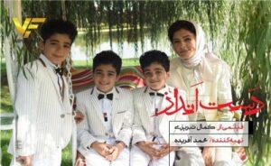 دانلود فیلم ایرانی داستان دست انداز