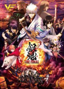 دانلود انیمیشن گینتاما: فینال Gintama: The Final 2021