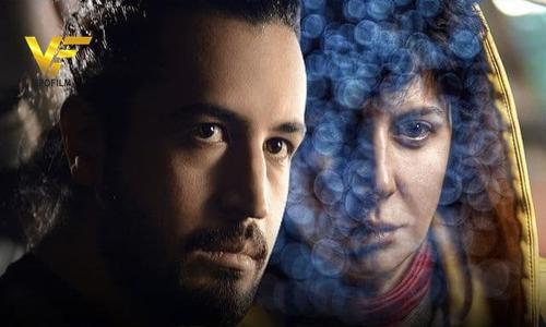 دانلود فیلم ایرانی هرمان