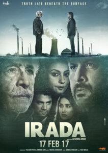 Irada 2017