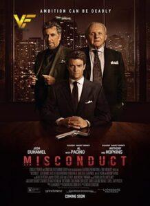 دانلود فیلم سوء رفتار Misconduct 2016 دوبله فارسی
